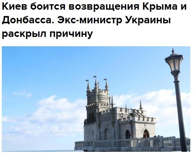 """Бывший министр транспорта и связи """"незалежной"""" Евгений Червоненко назвал главный..."""