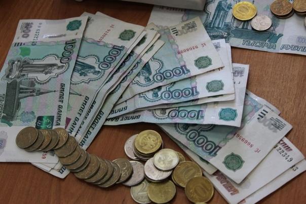 Долги на 1,6 млрд рублей спишут россиянам без суда...