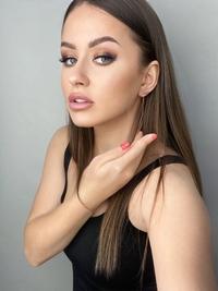 Ольга Василюк
