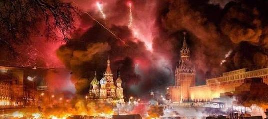 Либералы по заданию США вредят экономике, чтобы вызвать взрыв в России - Патриот России и Советского..