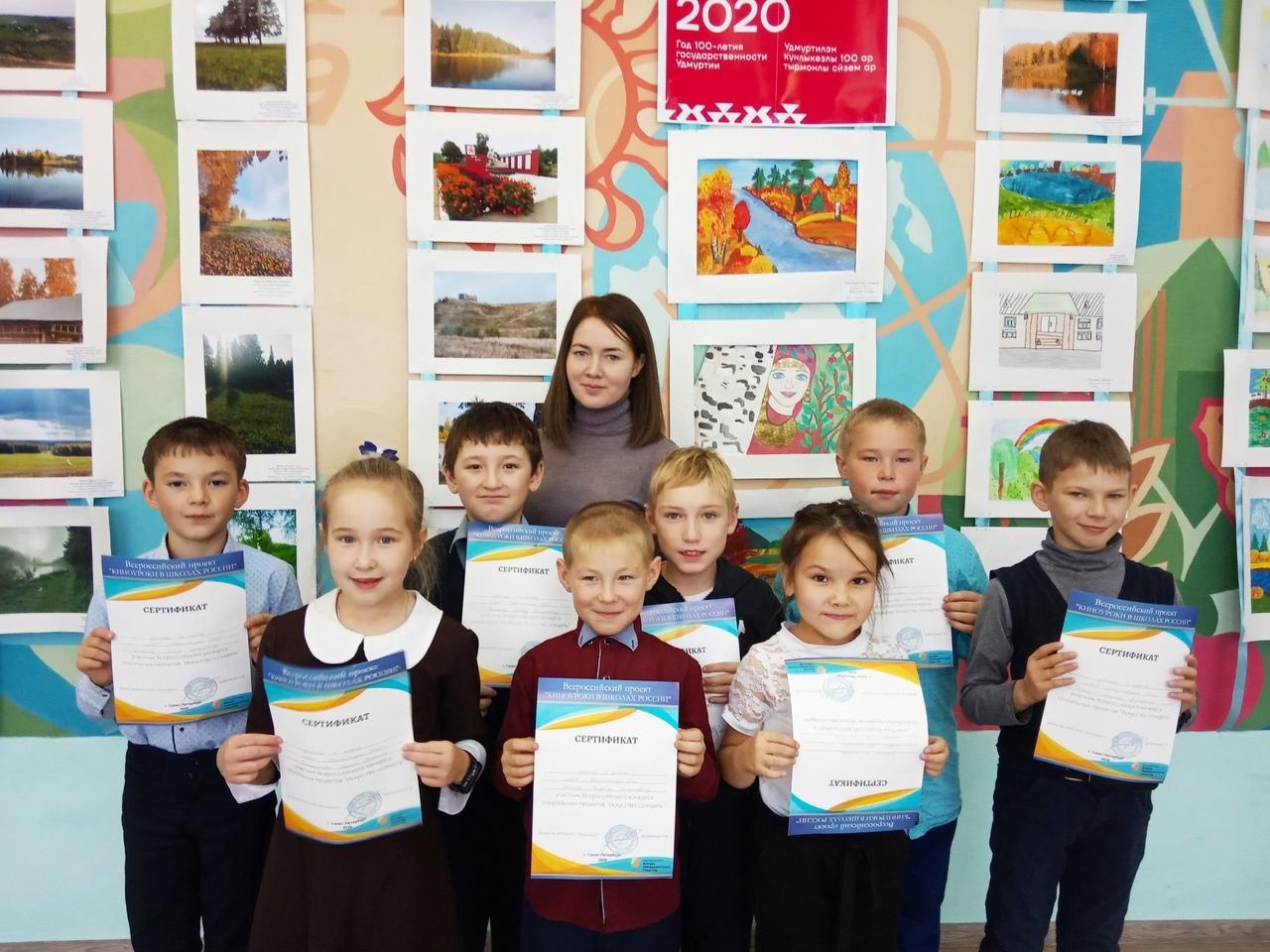 В 2019-20 учебном году Кватчинская школа стала