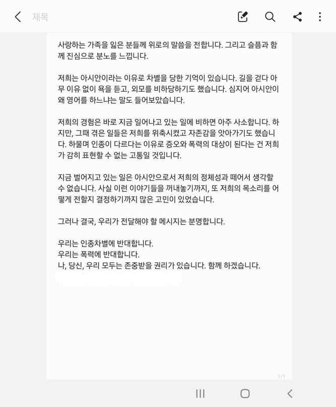 [TWITTER] 21/03/30 из твиттера BTS_twt #BTS #Taehyung #SNS@v_kim_taehyung