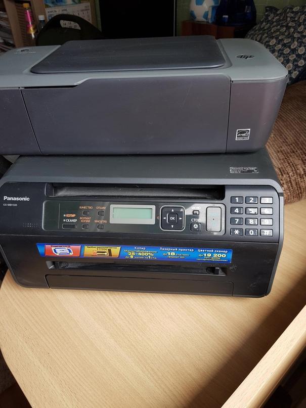 Все в отличном состоянии.МФУ Panasonic KX-MB1500,   Объявления Орска и Новотроицка №18430