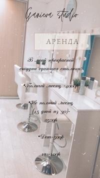 Объявление от Gulnara - фото №1