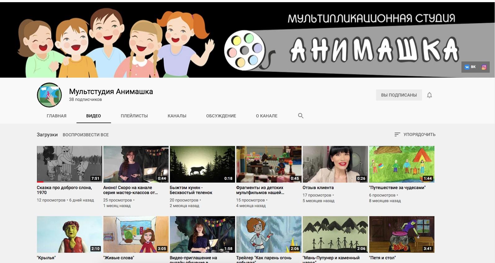 Подписывайтесь на наш You-Tube канал!