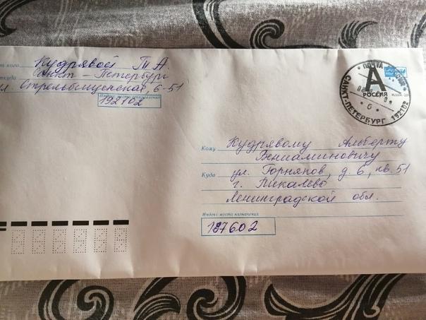 Ошибочно указан адрес, может кто знает владельца п...