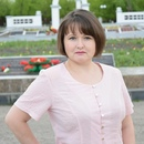 Екатерина Вакалюк