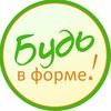 Лагерь для похудения в Крыму / Фитнес Тур