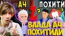 Андреев Богдан   Москва   15