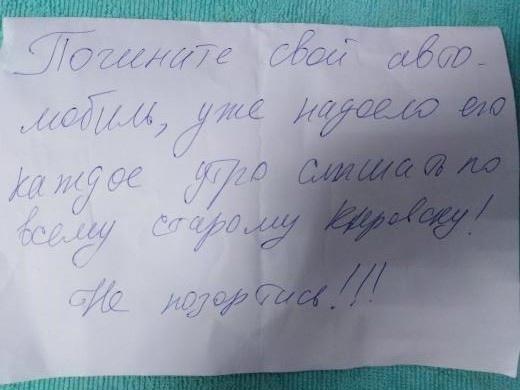 Уважаемый (ая) житель старого Кировска! 1. О своей...