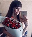 Диана Адилханова -  #18