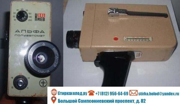 Бытовая техника в СССР, изображение №18