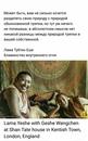Сафин Андрей | Санкт-Петербург | 2