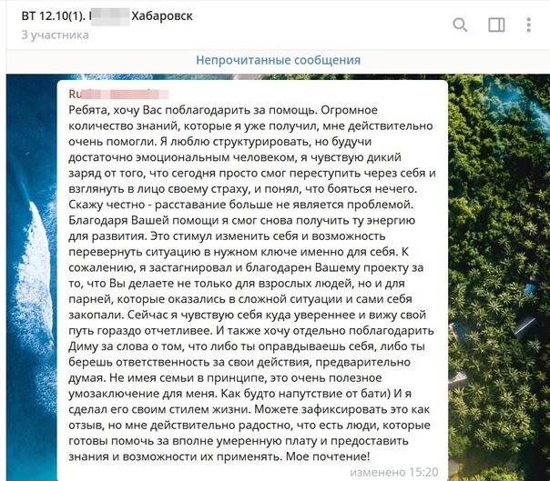 Роман Винилов -  #9