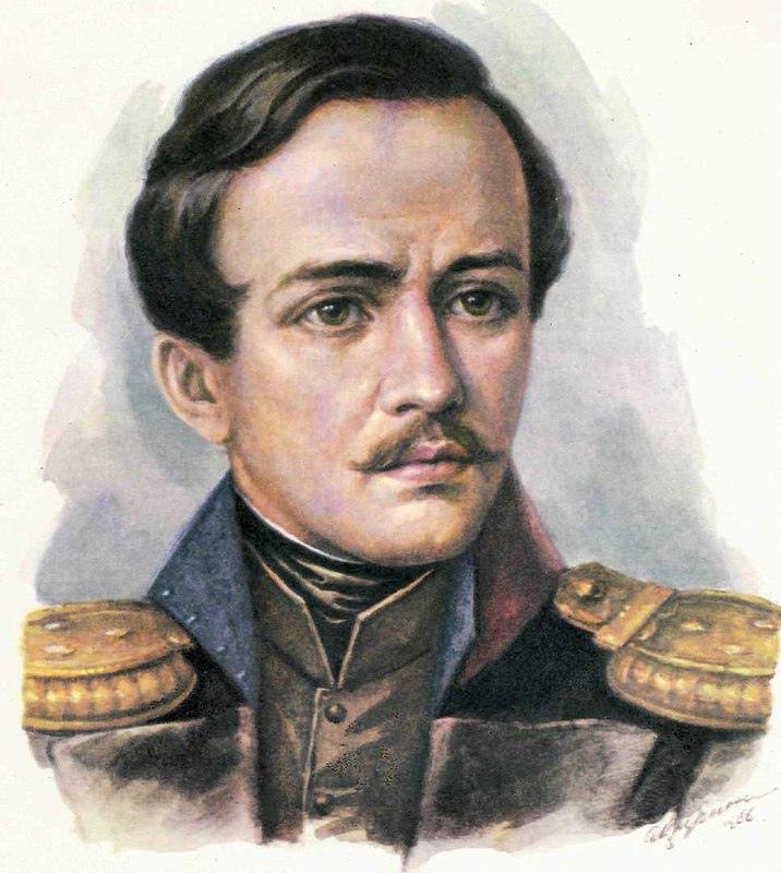 📖15 октября родился МИХАИЛ ЮРЬЕВИЧ ЛЕРМОНТОВ – великий русский поэт и прозаик, а...