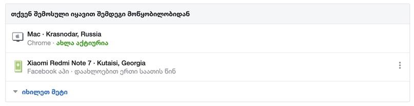 Триггеры FB во время начального запуска рекламы или как не улететь в бан на первых порах?, изображение №2