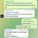 Конкин Даниил   Санкт-Петербург   9