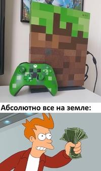 Вадим Васильев фото №8