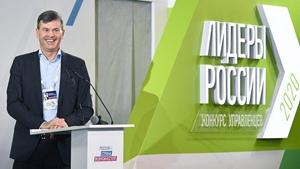 Более 100 тысяч человек подали заявки на четвертый конкурс управленцев «Лидеры России»