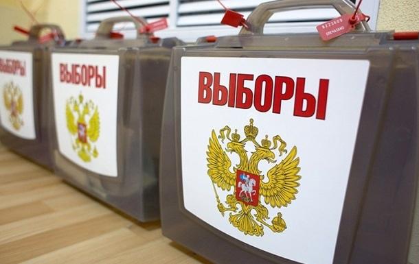 ☺ Готовы? 😊 В. В. Путин подписал указ о назначении выборов депутатов Госдумы на...