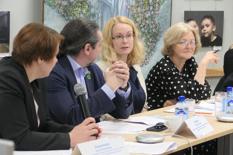 ГАООРДИ провела масштабную конференцию, посвященную технологиям жизнеустройства инвалидов, изображение №3