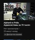 Винников Александр | Ростов-на-Дону | 35