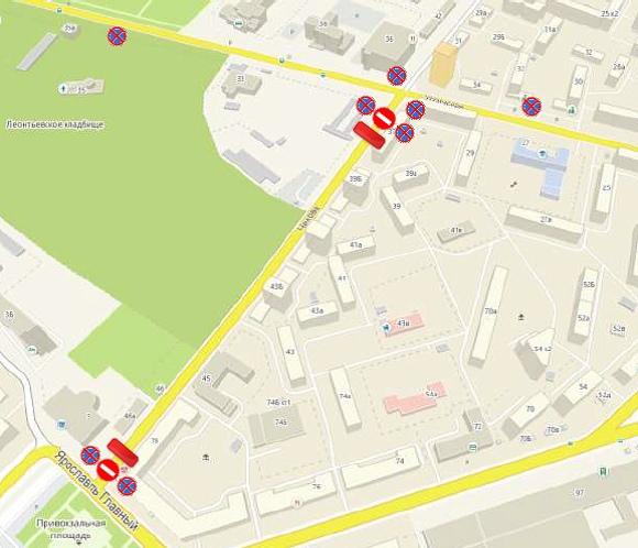 В центре Ярославля запретят движение транспорта: схема
