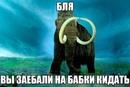 Юлдашев Рамзи   Нефтекамск   8