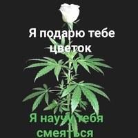 Григорий Мехоревский