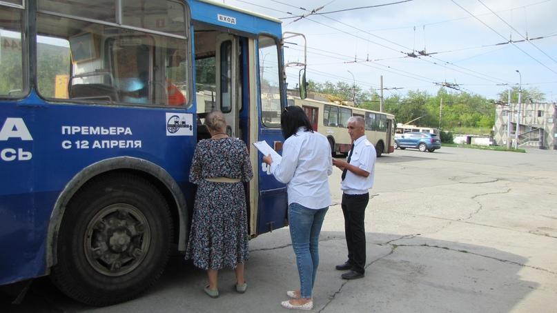 Конкурс профессионального мастерства среди водителей троллейбуса— 2021., изображение №29