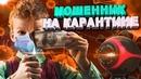 Боробов Егор   Курган   9