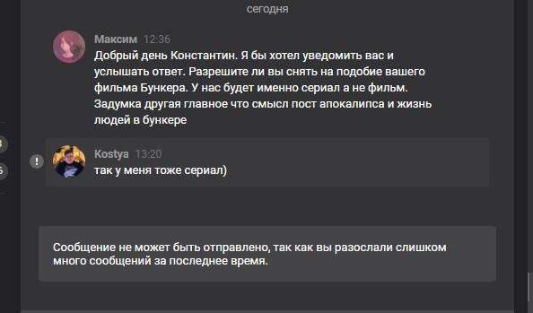 Kostya Lehanov -  #4