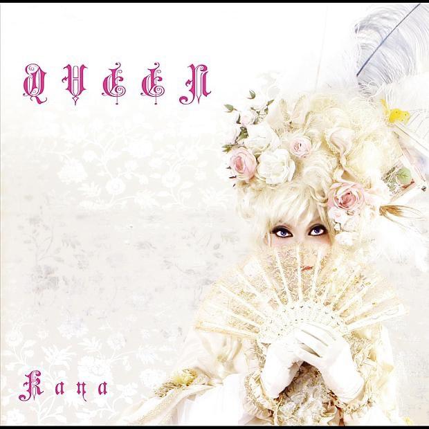 Kaya album Queen