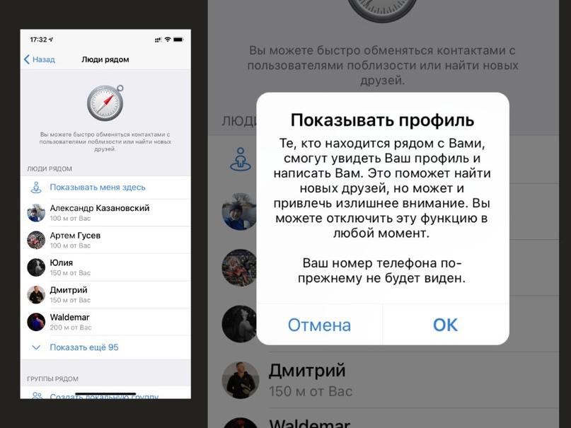 20 фишек Telegram, которыми многие не пользуются, а зря. Например, умные папки, изображение №15