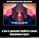 Кошкин Александр | Калининград | 5