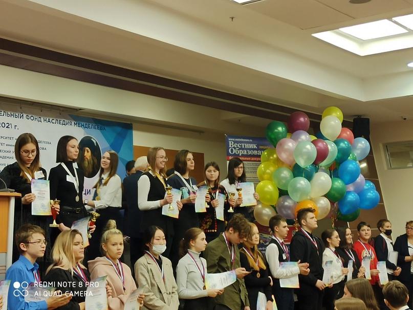 Учащиеся ЦРСКД БФУ им. И. Канта стали стали лауреатами конкурса «Леонардо-2021», изображение №2