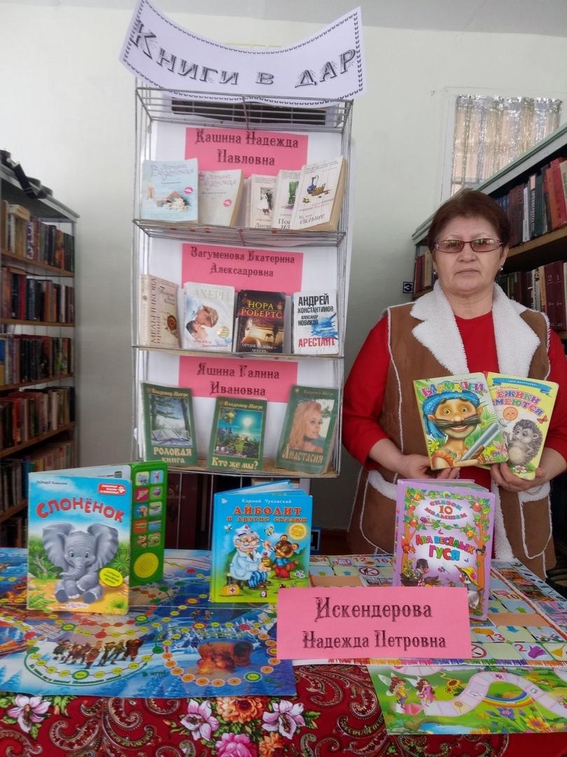 238 книг подарили жители библиотекам Можгинского района