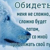Виталя Моисеев