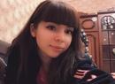 Екатерина Попырина