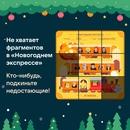Решидов Хусейн   Грозный   0