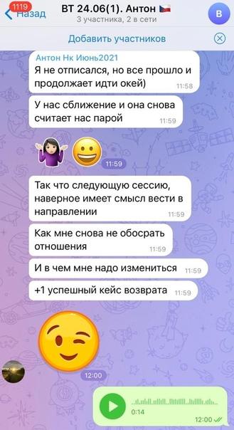 Роман Винилов -  #10