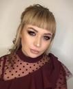 Алина Кисагулова