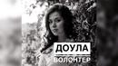 Полина Казанцева-Метелкина фотография #14