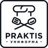 PRAKTIS - поварская форма и обувь
