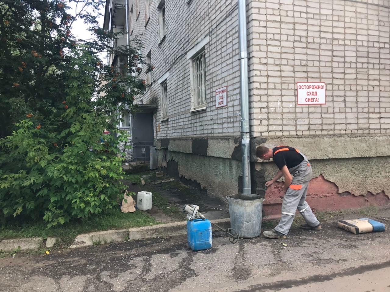Улица Северо-Садовая дом 2 ремонт цоколя
