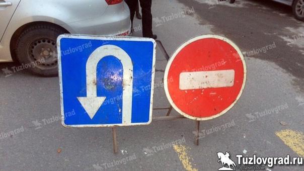 В Новочеркасске из-за ярмарки ограничат движение т...