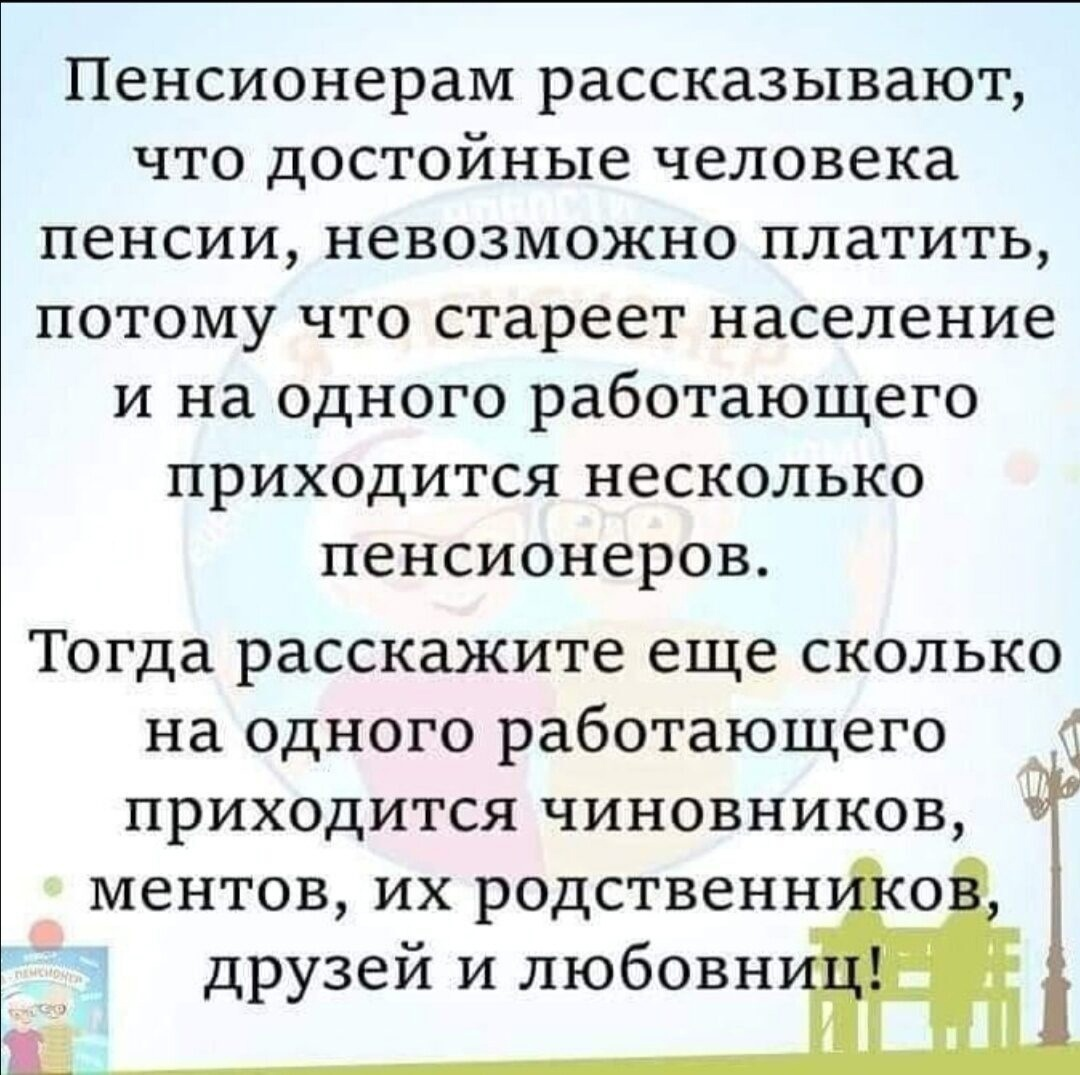 Секта СВИДЕТЕЛЕЙ КОРОНАВИРУСА 62792