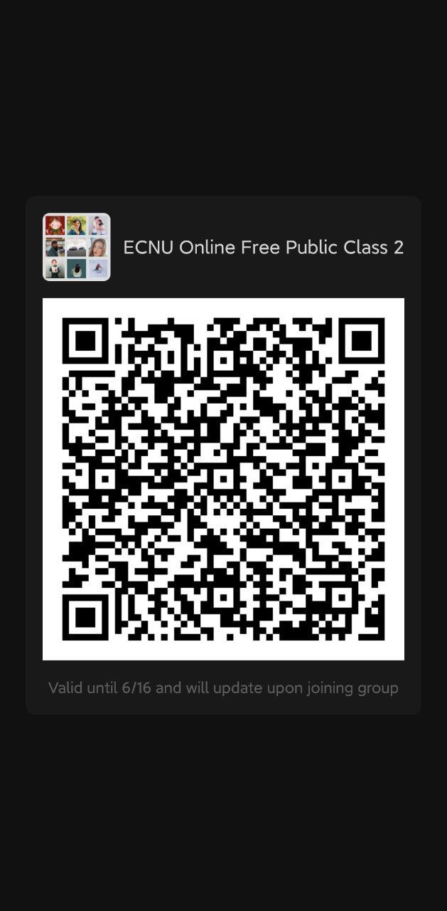Куар код для вступления в группу по бесплатным онлайн лекциям