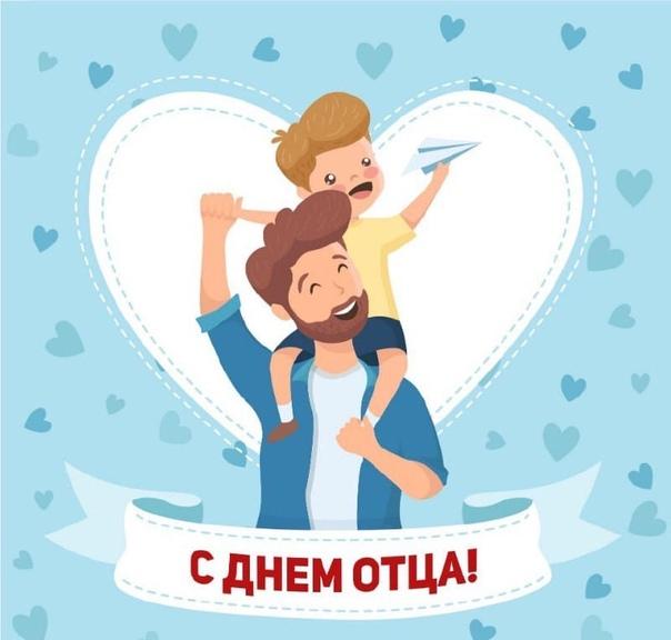 С праздником! В России 17 октября отмечается День ...