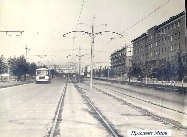Ретроспектива. Омск. 1960-е гг. Проспект Мира....